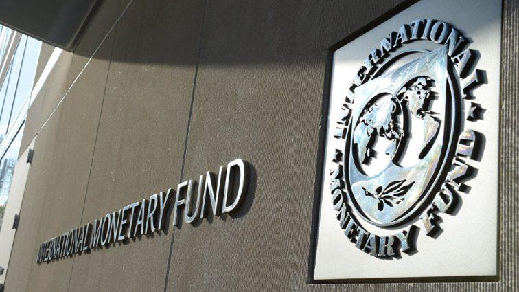 Решение о транше Украине еще не принято — МВФ