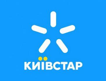 Антимонопольный комитет порекомендовал снизить тарифы Киевстару