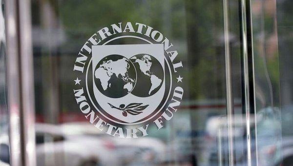 МВФ РАССМОТРИТ ВОПРОС КРЕДИТА ДЛЯ УКРАИНЫ В СЕРЕДИНЕ АВГУСТА