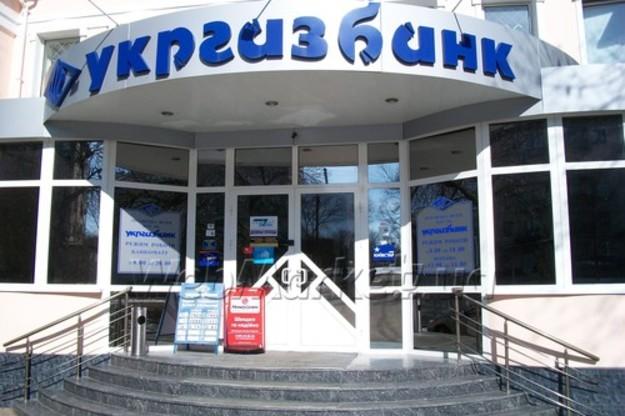 С начала года Укргазбанк перечислил более 340 тыс. грн на лечение украинских военных