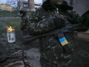 Украинцы перечислили на армию 5 миллиардов гривен
