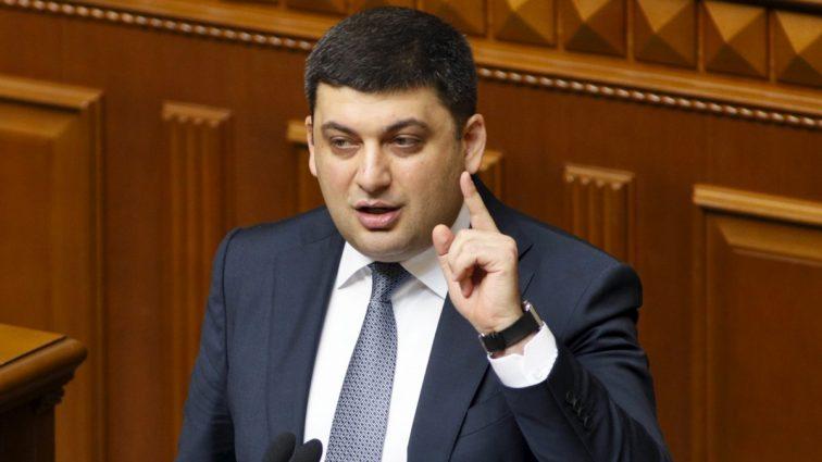 Гройсман призвал Раду проголосовать за назначение членов совета НБУ и конфискацию активов Януковича