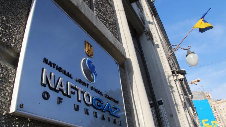 Кабмин утвердил план реструктуризации «Нафтогаза»: госхолдинг разделят на две компании