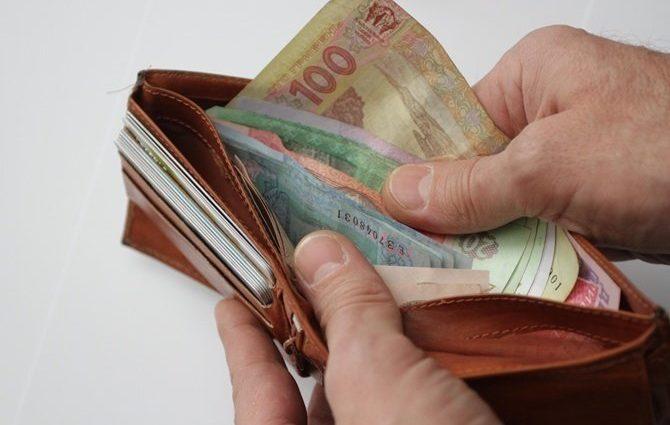 Много ли в Украине тех кто доволен своей зарплатой