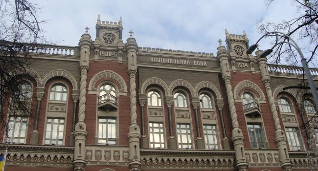 Количество обменников в Украине значительно увеличилось