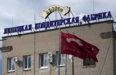 Завод «Рошен» в Липецке заплатил в бюджет РФ штраф 181 млн рублей