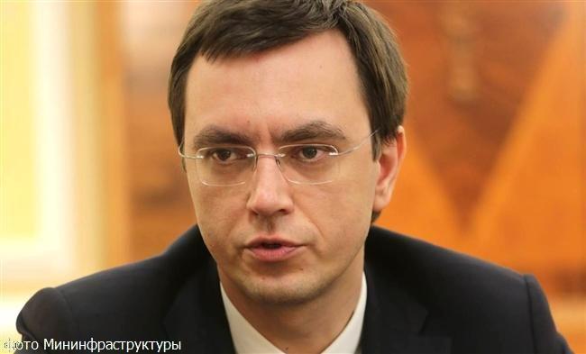 Омелян про «чистку» коррупционеров в «Укрзалізниці»