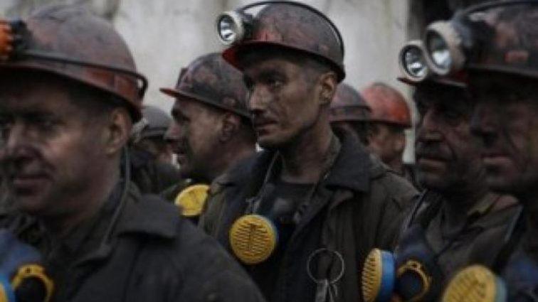Львовские шахтеры до сих пор не дождались зарплаты за май