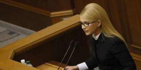 Сотрудничество с МВФ должно давать результат для людей, а не уничтожать экономику, — Тимошенко