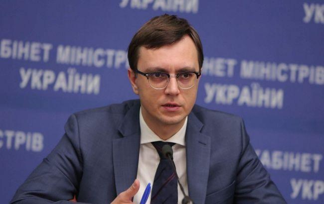 Омелян исключает возможность приватизации «Укрзализниці»