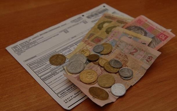 Как жить с новыми тарифами на «коммуналку»: платить можно на 70% меньше