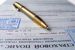 Почти 100 украинских страховых компаний лишились лицензий