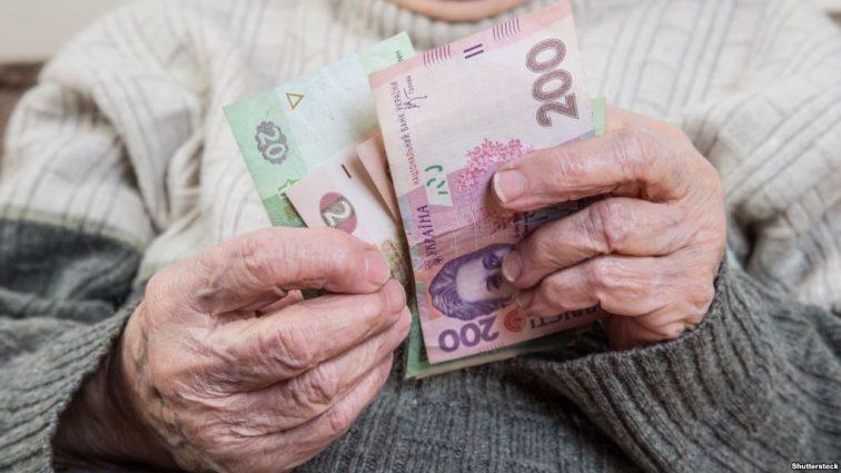Когда украинские пенсионеры дождутся повышения пенсий