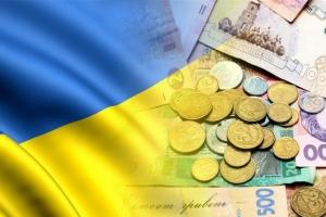 Украина не получит новый транш
