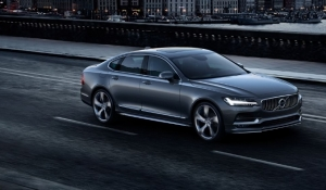 Volvo создаст авто без руля