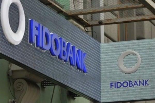 Фонд гарантирования вкладов вычеркнул Фидобанк из своих списков