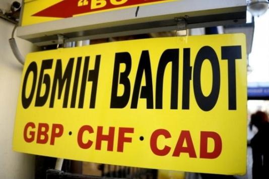 Журналисты выяснили: половина рынка обмена валют контролируют люди Турчинова