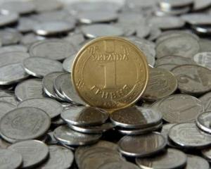 В Украине предлагают отказаться от копеек и ввести купюры на несколько тысяч