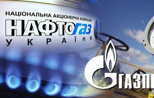 Витренко: К 2020 году «Газпром» выставить»Нафтогазу» счет на 61миллиард долларов