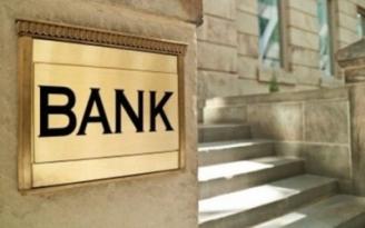 В Украине закрылись более тысячи отделений банков