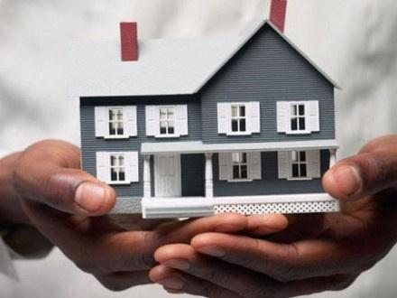Какая недвижимость относится к объектам жилой недвижимости