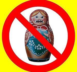 Ограничение транзита через территорию РФ: Украина готова дать ответ