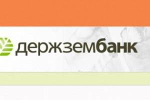НБУ объявил банкротом еще один банк Украины