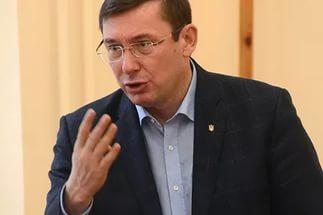 Луценко презентовал Единый государственный реестр деклараций доходов чиновников