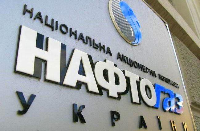 В «Нафтогазе» рассказали о давлении и шантаже России