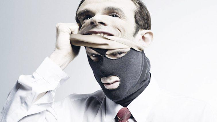 Как не стать жертвой мошенников: составлен список опасных сайтов