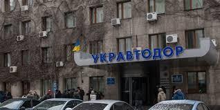Укравтодор с 1 августа переходит на систему ProZorro, — Владимир Емельян