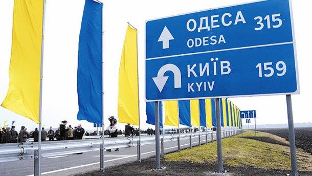 За проезд по трассе Одесса — Киев хотят брать 900 грн