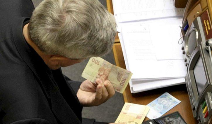 Из нардепов вычислили уже 1,5 млн грн за прогулы