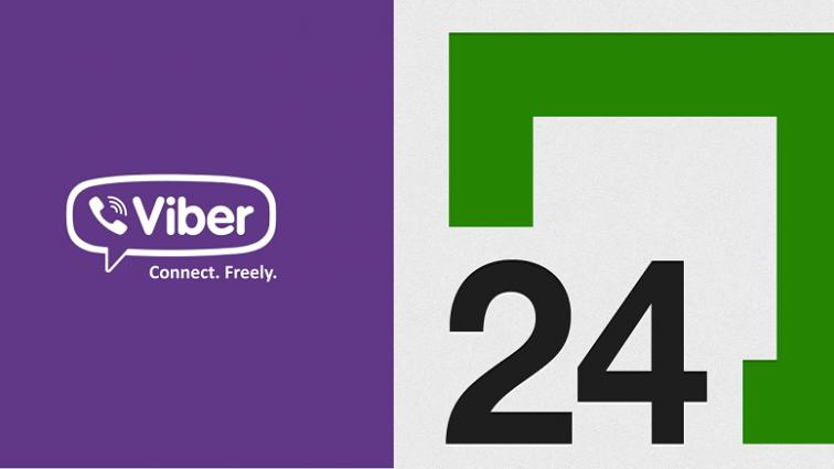 ПриватБанк совместно с Viber запустил проект приема платежей за услуги сервиса Viber Out