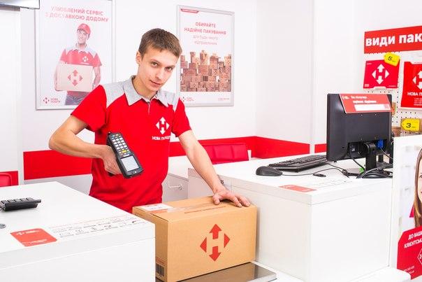 Двое украинцев приобретут 100% долю в «Новой почте»