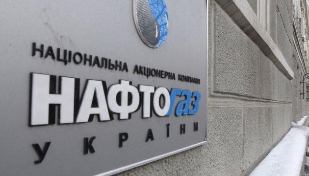 «Нафтогаз» или бюджетная дыра Украины (видео)