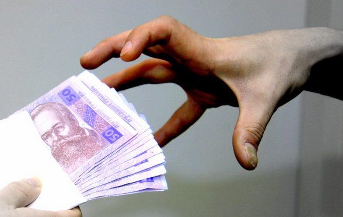 Кому в Украине обещают в 1,5 раза поднять зарплаты