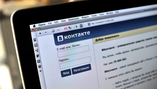 Как узнать, кто чаще всего посещает мою страницу ВКонтакте? (видео)