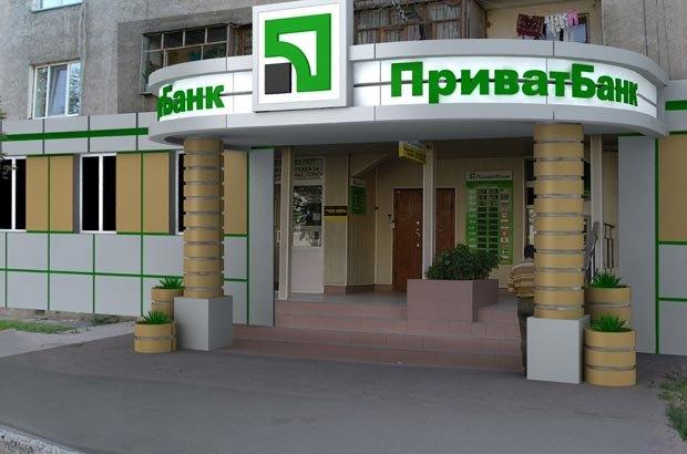 Суд арестовал несколько счетов Приватбанка в деле о хищении 19 млрд грн рефинансирования от НБУ
