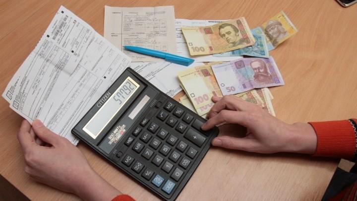 Вступила в силу новая декларация налога на прибыль предприятия