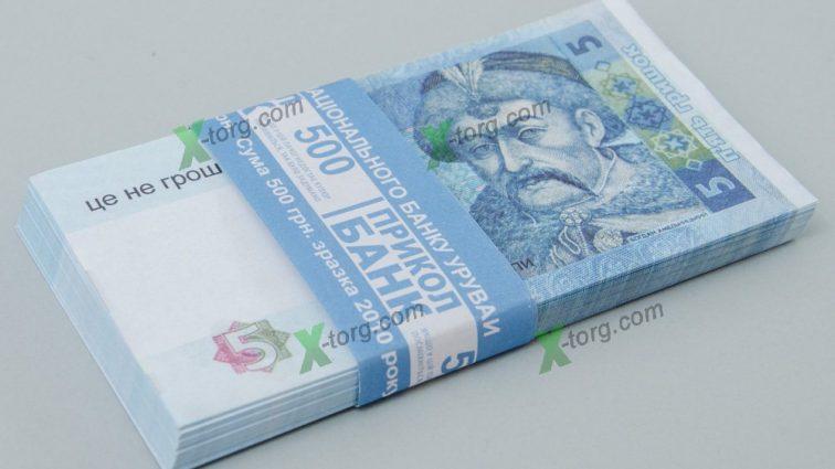 5 гривень стане монетою (ФОТО)