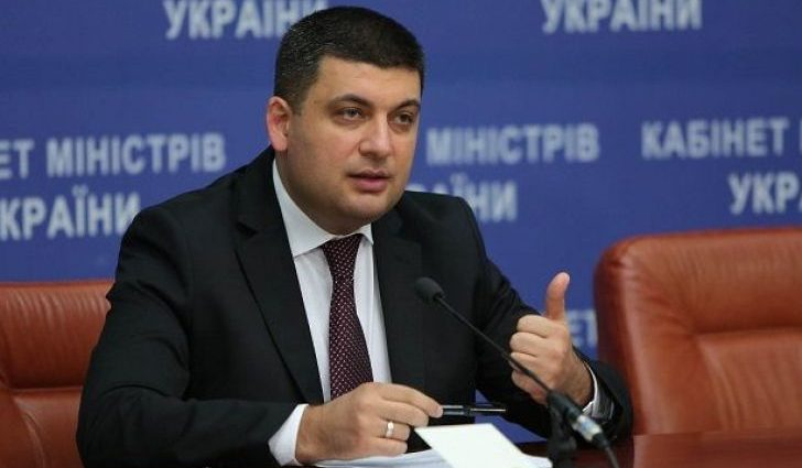 «Важнейшая задача Кабмина — достойная оплата труда украинских граждан»- Гройсман