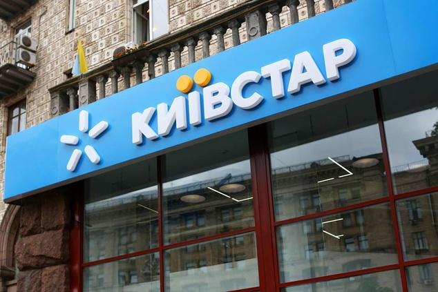 Киевстар насильно переведёт абонентов на новые тарифы