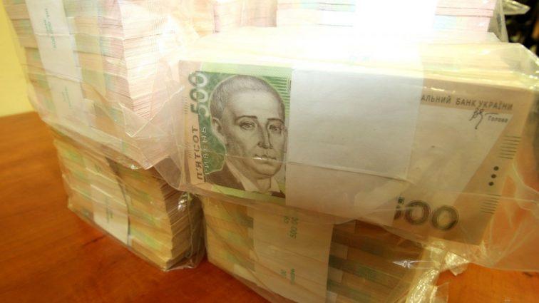 В Днепропетровсе накрыли конвертцентр с оборотом 300 млн грн