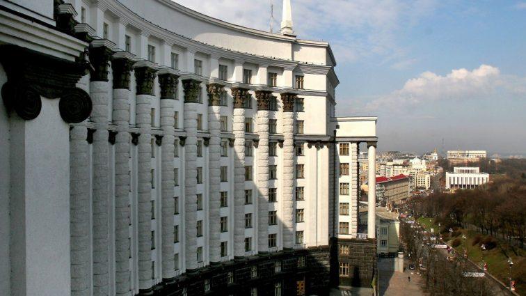 Кабмин хочет представить проект бюджета-2017 в Раде до 15 сентября