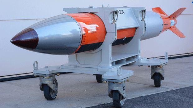 США начнут производство модернизированной атомной бомбы
