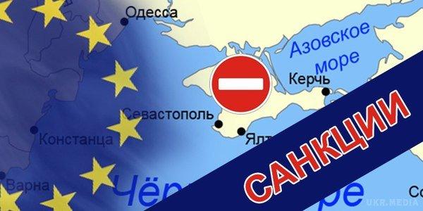 Санкции только на бумаге: Как ЕС продолжает сотрудничество с Крымом