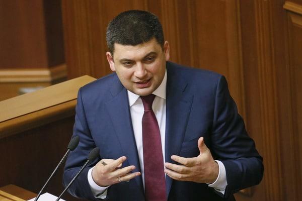 Гройсман презентовал инвестиционный офис