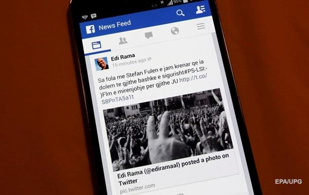Facebook: наши редакторы не подыгрывают либералам