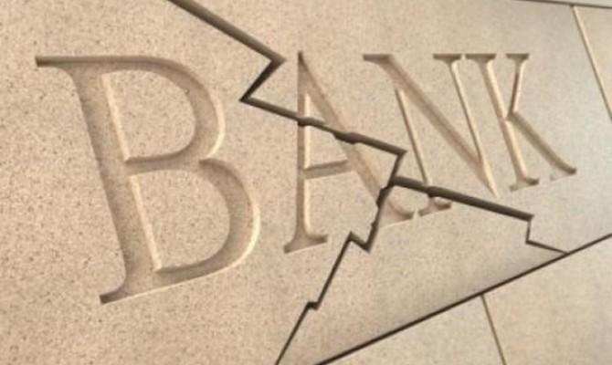Стало известно, сколько денег украинцы потеряли в банках-банкротах